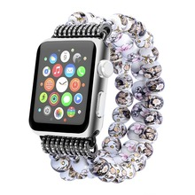 Womens Watch Band Floral Ceramics Beaded Strap Band For Apple Watch Series 1 2 3