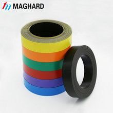 Custom Coating Rubber Pvc Film With Magnetic Stripe