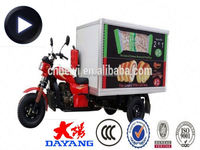 China manufacture price tricycle differential food tricycle vespa tricycle