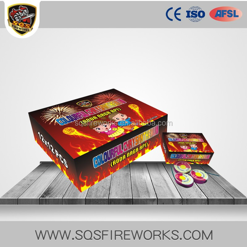 Wholesale colorful chrysanthemum novelty ground spinner firework for children