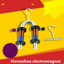 Horseshoe electromagnet physics Electromagnetic experiment teaching aids