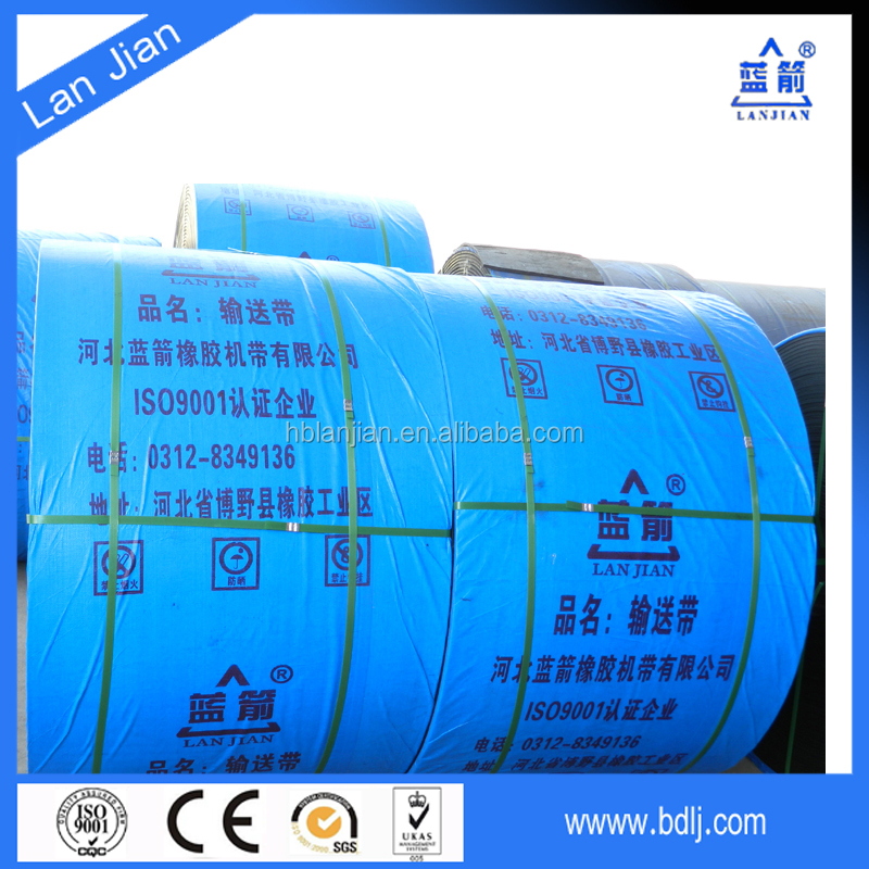 Oil Resistant Nylon Canvas (NN) Rubber Conveyor Belts for Paper Mill