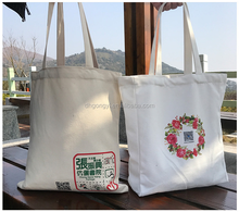 on sale natural white canvas shopping bag,factory wholesale custom advertisement gift tote bag