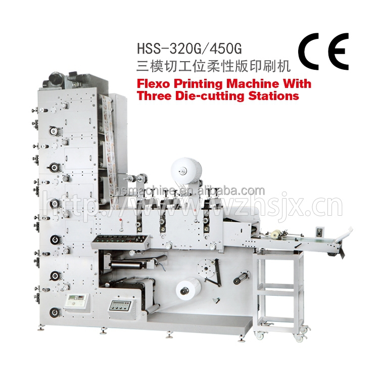 HSS-320G Automatic UV 4 color flexo label printing machine