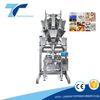 mini VFFS automatic snacks sugar pouch vertical packing machine