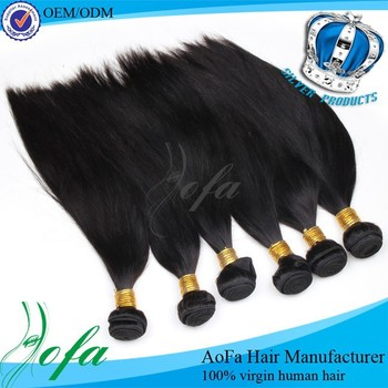 USA Quality Weaving Hair Best Supplier unprocessed wholesale brazilian virgin hair 24 inch