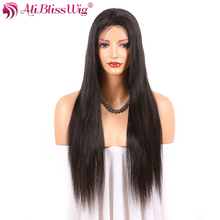 "Cheap Natural Looking 16"" Glueless Brazilian Virgin Human Remy Hair Silky Straight Full Lace Wig with Baby Hair For Black Women"