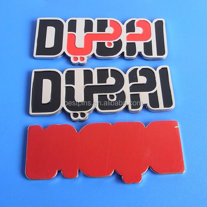 Custom dubai shape car emblems custom dubai shape car emblems suppliers and manufacturers at alibaba com