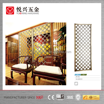 Decorative folding screen room divider