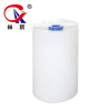 200 litres plastic blue chemical oil storage drums for sale