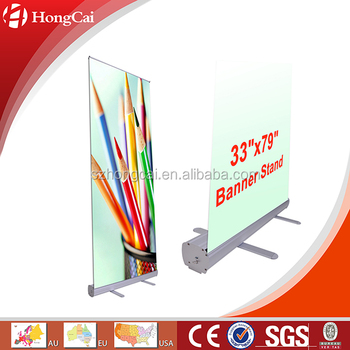 Factory produce high quality low budget rollup banner for exhibition show