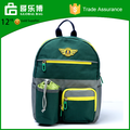 Yiwu manufacture fashion light weight Primary school students backpack