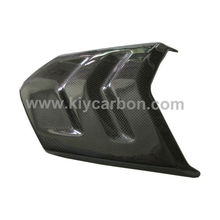 High quality carbon seat cover motorcycle fairing for Suzuki B-King 08-09