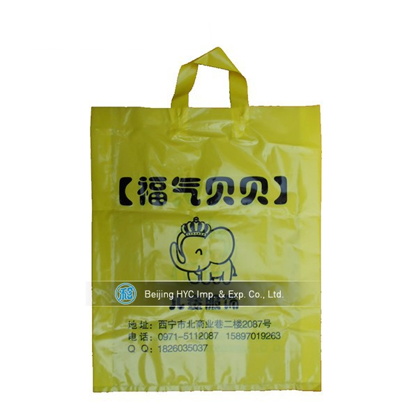 2017 hot sale shopping custom printed plastic shopping bag HDPE/LDPE recycle plastic bag