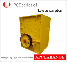 animal feed crusher and mixer hammer mill with low price