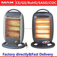 3tubes halogen heater with 1200W