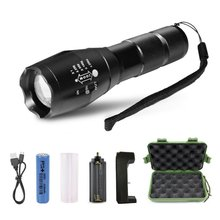 1000LM 5 Modes Tactical Military Flashlight Kit with Plastic Gift Box