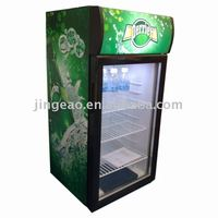 80L transparent door fridge