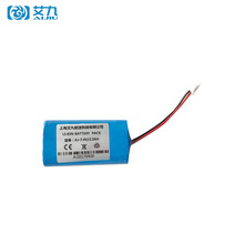 Hot Sell Wholesale Rechargeable 7.4V 2.2AH Lithium Ion Battery Pack