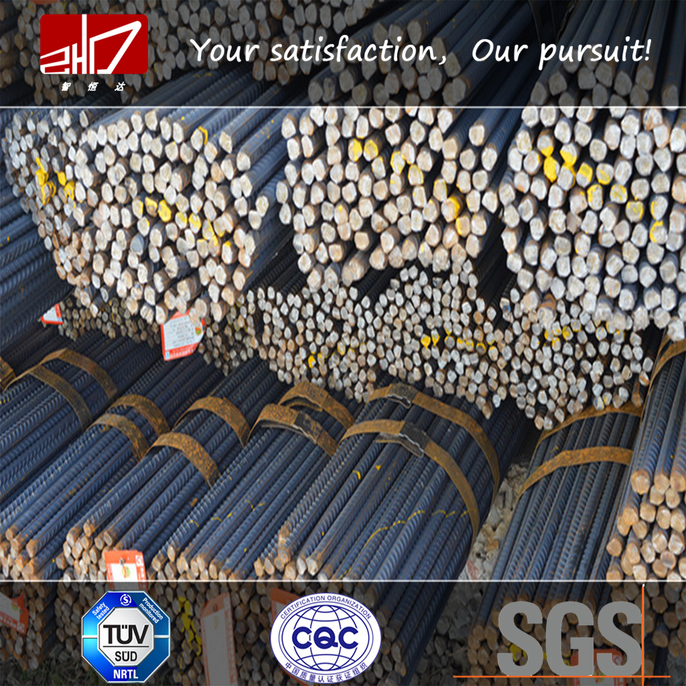 Wholesale BS4449 standard 500B grade hss m2 m35 asp30 asp23 round steel bar with stock