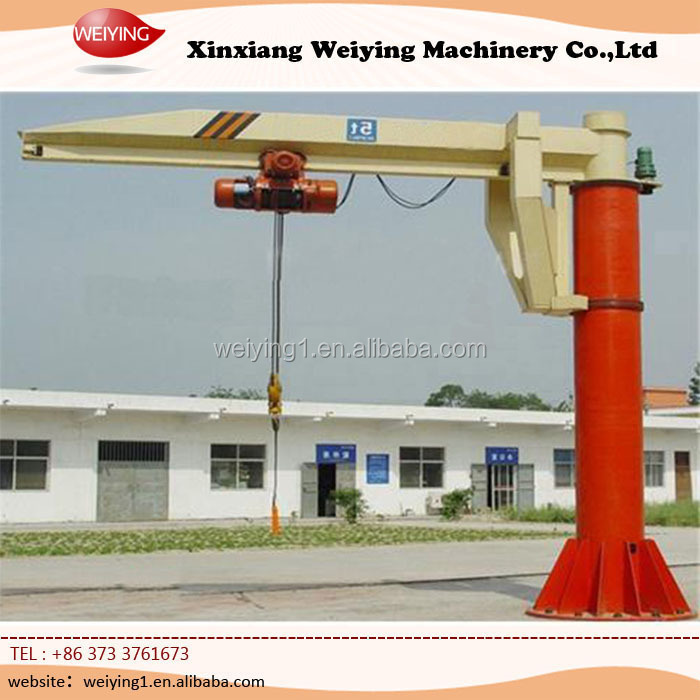 Floor mounted 360 degree rotate jib crane for sale