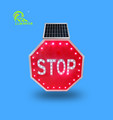 Aluminum Solar powered outdoor flashing led stop sign