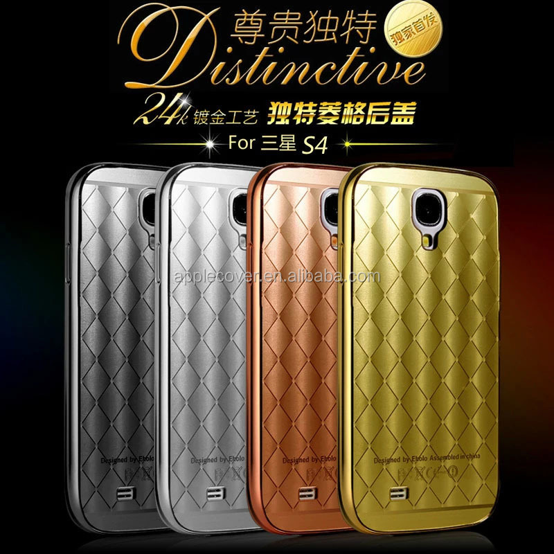 New Products Luruxy Grid Pattern Aluminum Bumper Case cover for Samsung S4 , for samsung galaxy phone cover