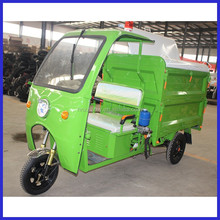 tractor motors hydraulic tricycle for Pakistan