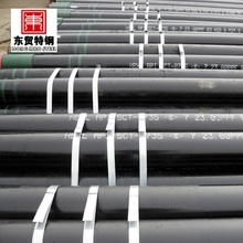 pipe api5lgr. x60 psl 2 carbon steel seamless