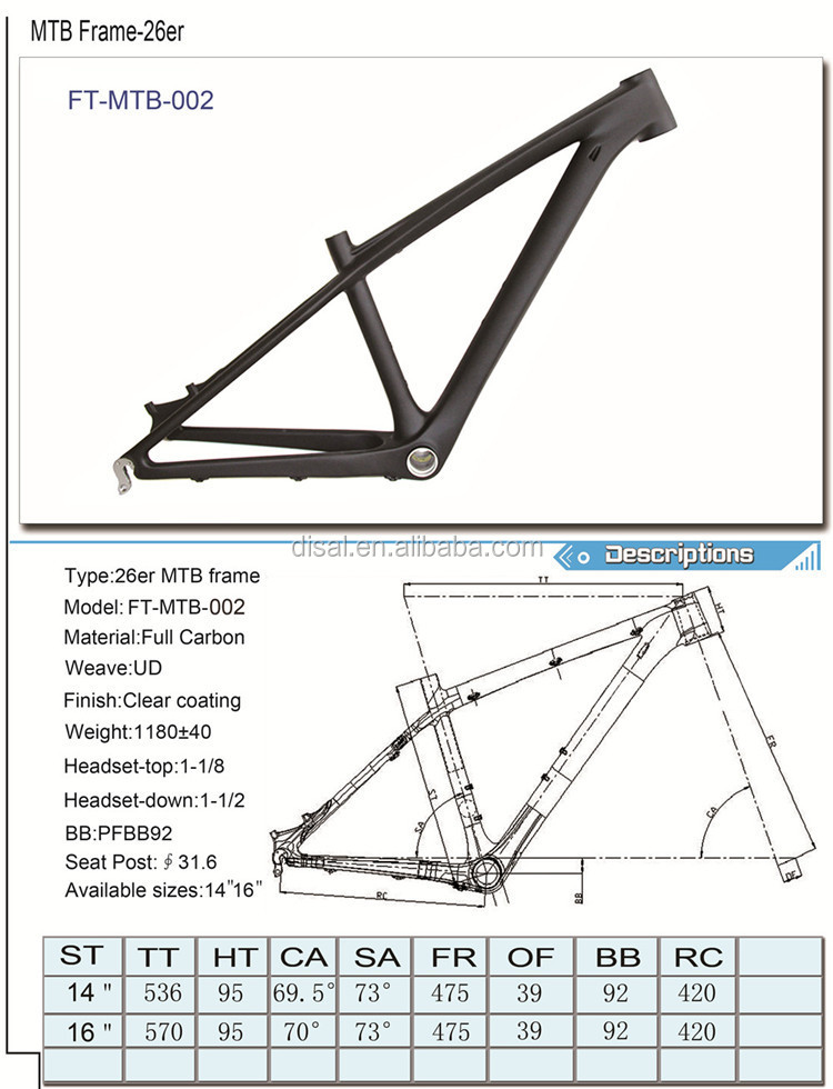 2015 FASTEAM New Carbon 26ER MTB Bike Frame, 26 mountain carbon frame,Size 14''/16'' cheap selling!