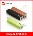 mini power bank charger 2600mah with led indicator