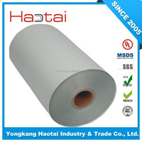 F-CLASS DMD6641 flexible laminate for motor
