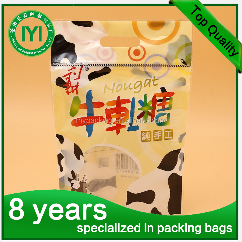 wholesale snack food spout pouch/film roll condiment packets packaging bag