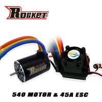 Rc car brushless engines 540 3100KV with Brushless Electronic Speed Controller 45A ESC combo use for 1/10th Scale 4wd rc toys