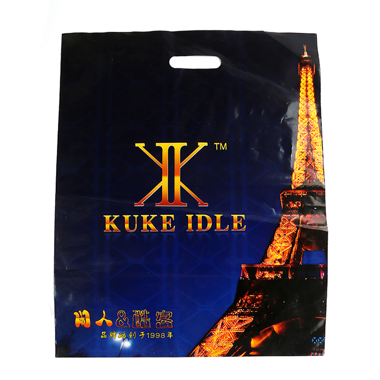 2016 New design low price biodegradable plastic bags wholesale