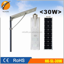 Aluminium alloy square hot sale integrated solar power street light for 30w
