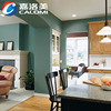 High-quality safe and eco-friendly interior wall paint,waterproof