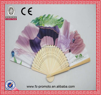 Newest Ladies Fashion Bamoboo Hand Fan Gift