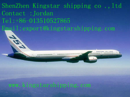 Alibaba express ShenZhen/GuangZhou Air freight to France