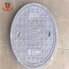 Corrosion resistance composite well lid manhole cover for street