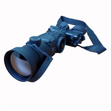 New Design night vision hunting scope YJ2-50 made in China