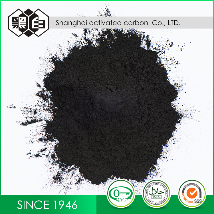 Medicinal activated carbon for the refinement of MSGs and amino acids