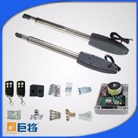 complete install kits packaged automatic DC24V swing gate opener