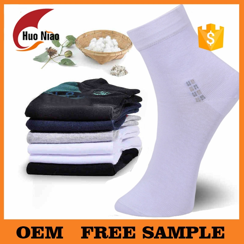 Plain white unisex sublimation printing ribbed top crew socks