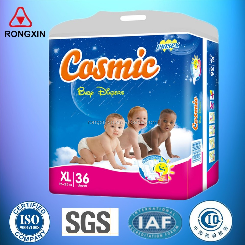 Baby diapers china suppliers disposable baby diapers