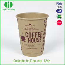 kraft double wall coffee cup/various paper cup