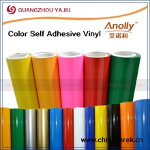 Factory Wholesale color vinyl/self adhesive vinyl for cutting plotter