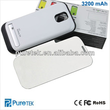 Backup rechargeable extended battery case for samsung galaxy s4 with or without flip leather case cover
