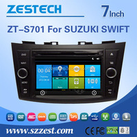 7'' in dash car audio for suzuki swift double din car player