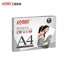 China a3 a4 a5 rc glossy inkjet photo paper